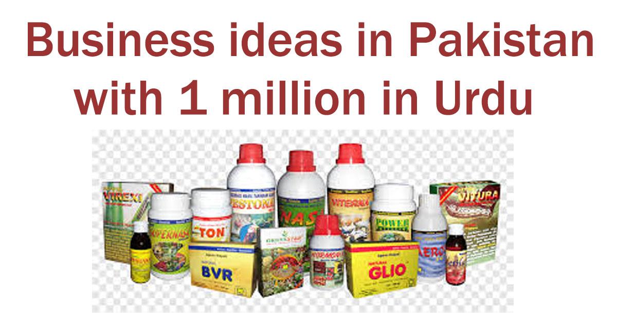 Business ideas in Pakistan with 1 million