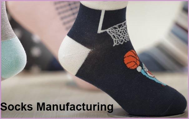 Socks making business in Urdu|Socks Manufacturing Business.