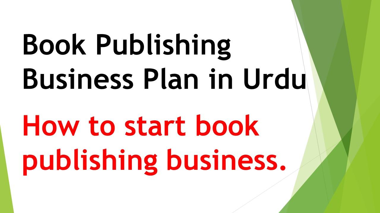 Book Publishing Business Plan