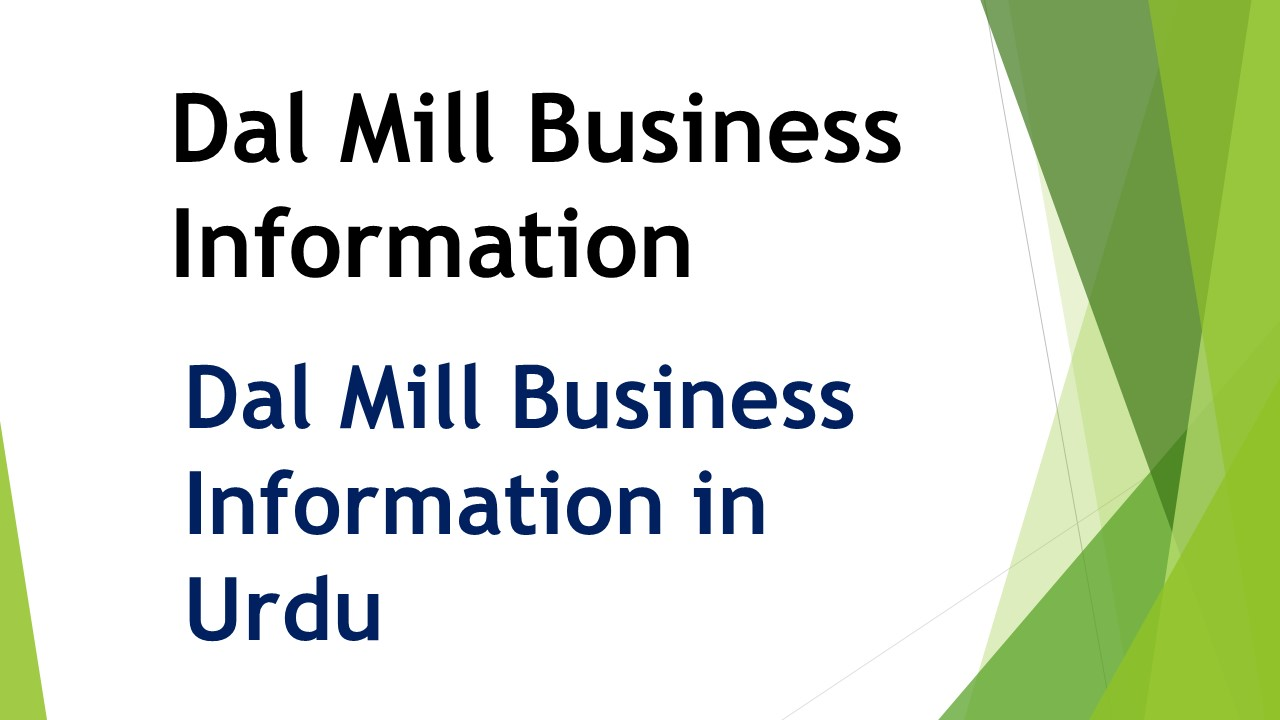 Dal Mill Business Information