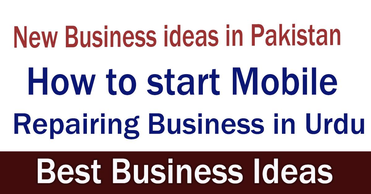 New Business ideas in Pakistan