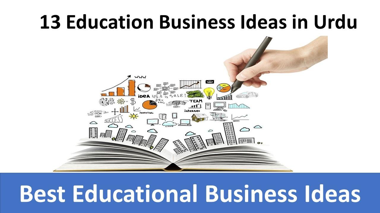 13 Education Business Ideas in Urdu