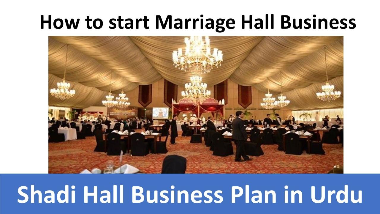 Shadi Hall Business Plan in Urdu